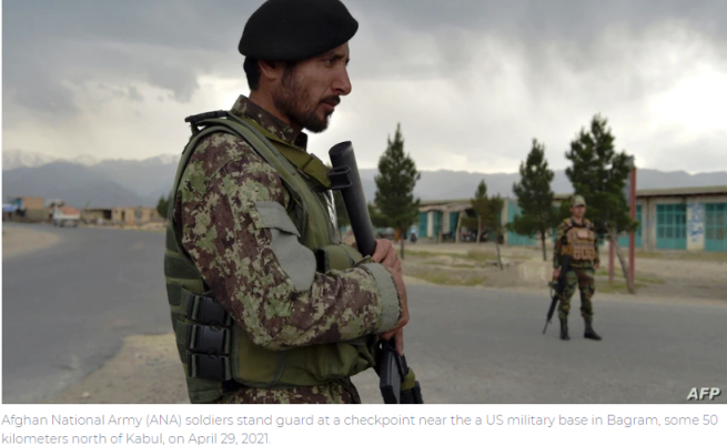US Agency Reports 'Insider Attacks' on Afghan Forces Increased by 82%