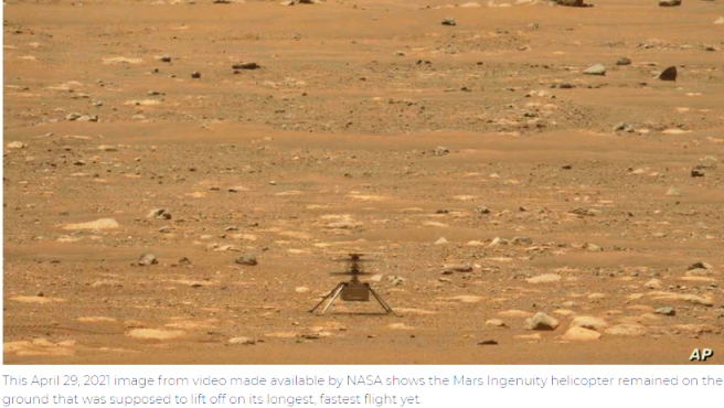 NASA Mars Helicopter Fails to Respond for 4th Flight